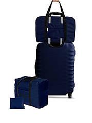 Дорожня сумка для ручної поклажі Coverbag синя