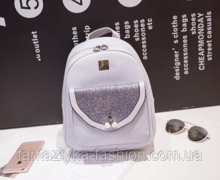 Городской рюкзак серый с жемчугами и блестками