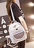 Городской рюкзак серый с жемчугами и блестками, фото 2