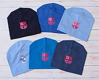 Трикотажная двойная шапка Барселона 48-52 см