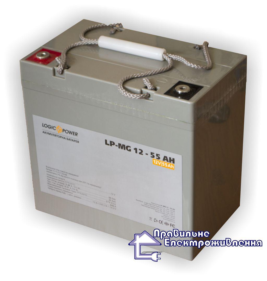 Акумуляторна батарея LPM - MG 55 AH