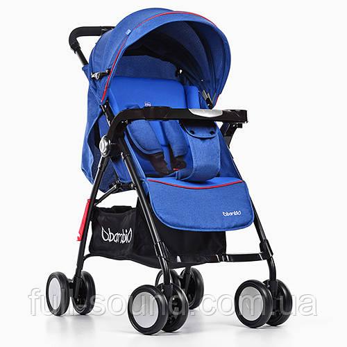 Детская прогулочная коляска M 3457