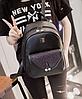 Городской рюкзак черный с блестками и жемчужинами, фото 4