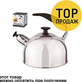 Чайник со свистком из нержавеющей стали капсульное дно Stenson МH-2058 2,5л / товары для кухни