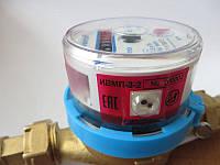 Антимагнитная пломба наклейка ИВМП 3-2 От 100 шт по 9 грн.