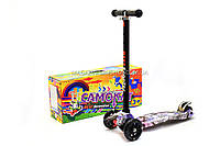 Бесплатная доставка. Трехколесный самокат Scooter со светящимися колесами для детей и подростков весна-лето