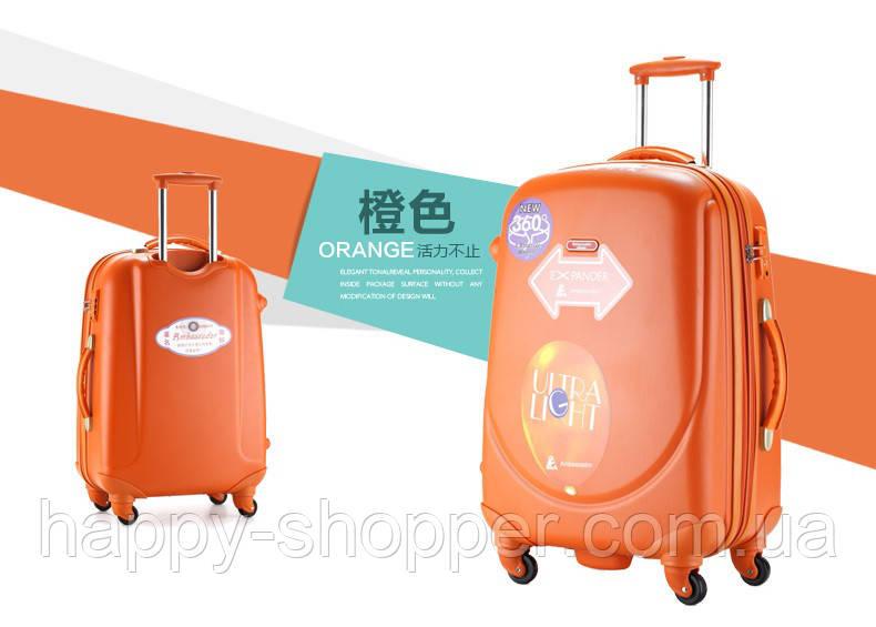 Набор из 3 оранжевых чемоданов Ambassador Classic_