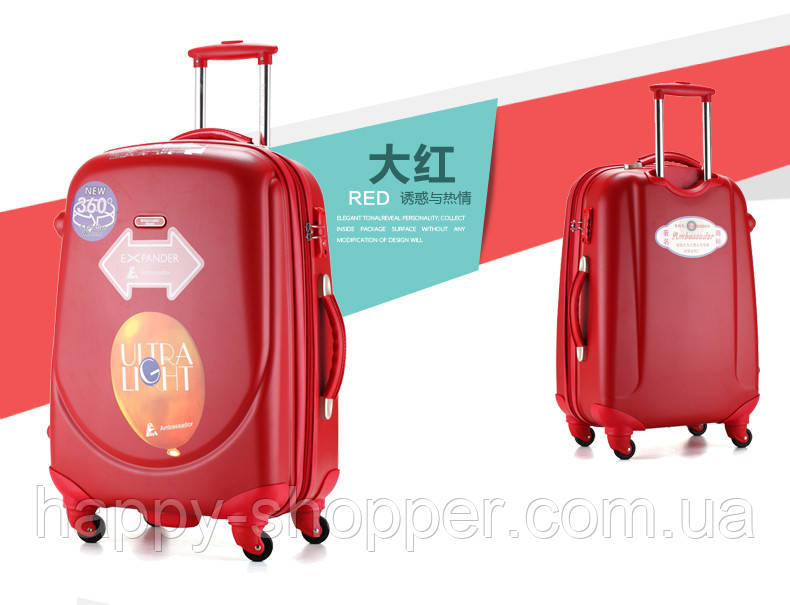 Набор из 3 красных чемоданов Ambassador Classic