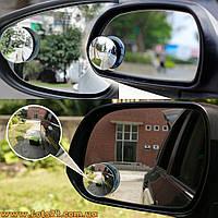 2шт Выпуклые зеркала слепой зоны заднего вида автомобиля