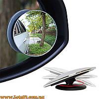 Сферическое зеркало мертвой зоны заднего вида автомобиля