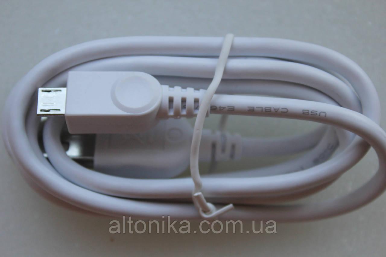 Кабель Lenovo USB to mcroUSB (Original) White