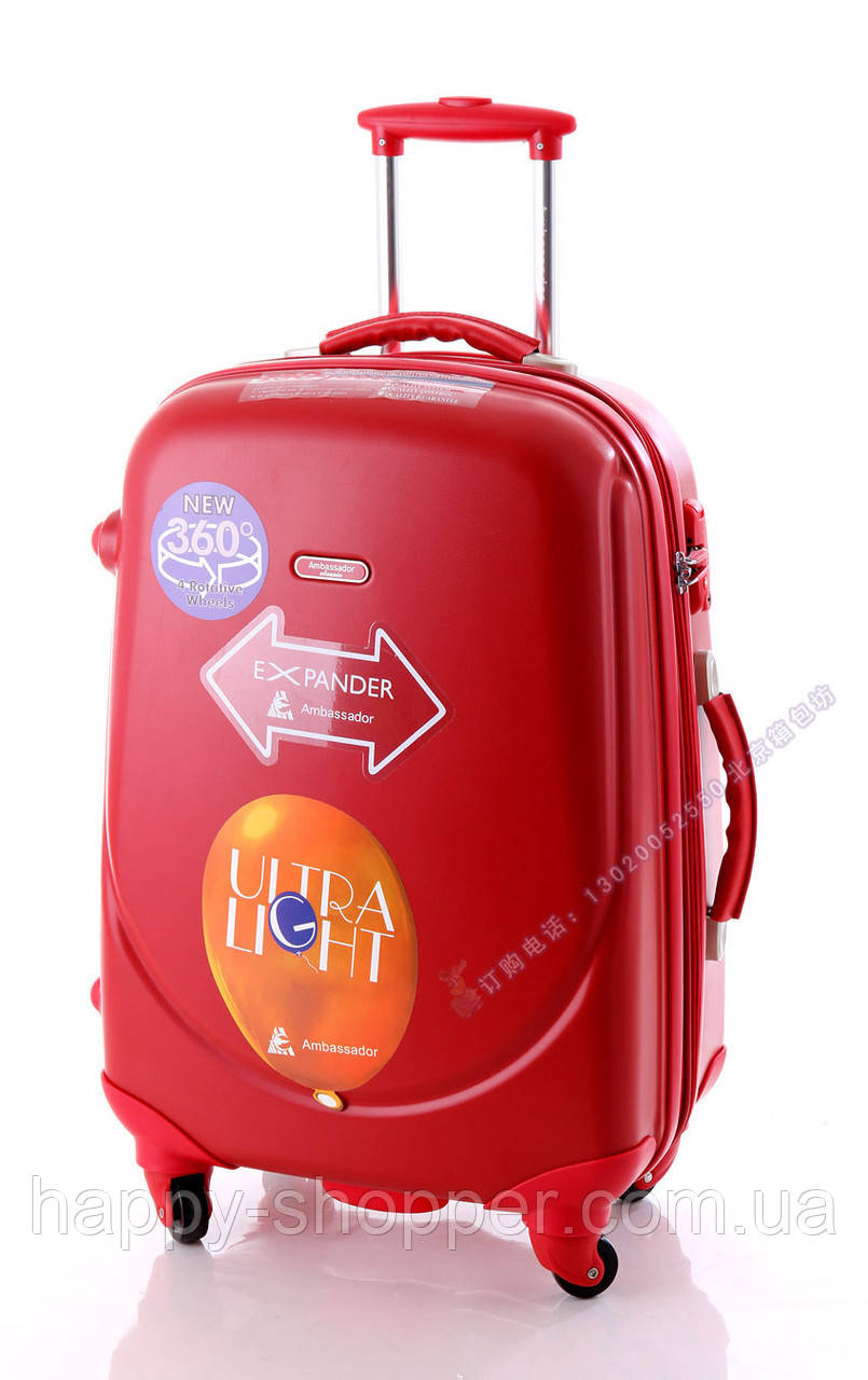 Средний красный чемодан Ambassador Classic