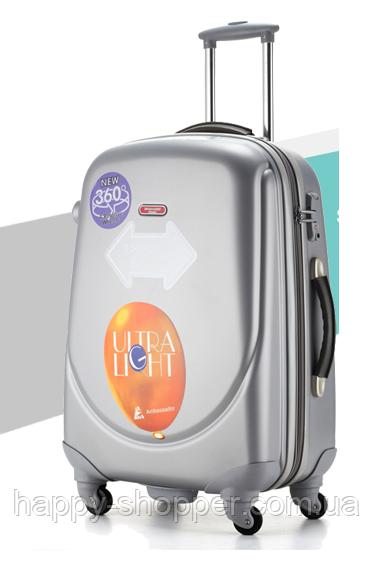 Средний светло-серый чемодан Ambassador Classic