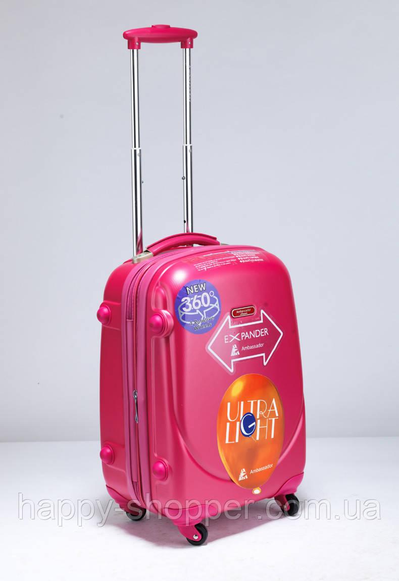 Малый розовый чемодан Ambassador Classic_