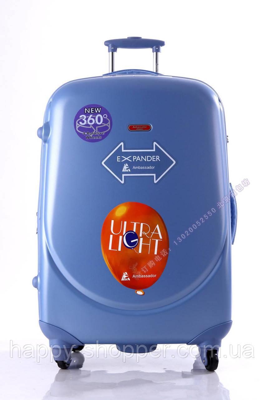 Средний голубой чемодан Ambassador Classic