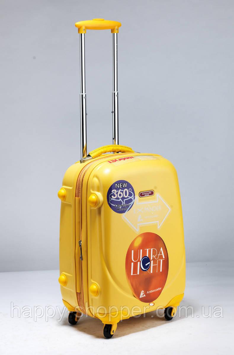 Малый жёлтый чемодан Ambassador Classic