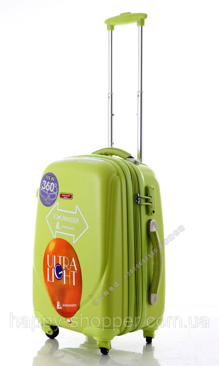 Малый салатовый чемодан Ambassador Classic_