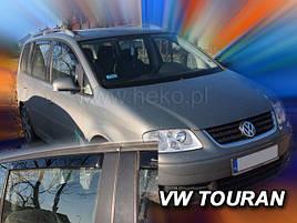 Дефлекторы окон (ветровики)   VW Touran 2003-> 5D 4шт (Heko)