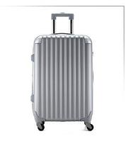 Малый серый чемодан Ambassador® Scallop, фото 1