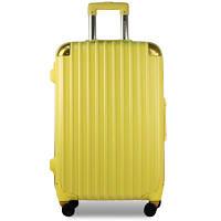 Малый жёлтый чемодан Ambassador Hardcase, фото 1