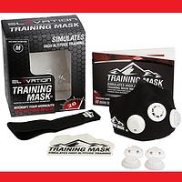 Elevation Training Mask 2.0 - Тренировочная маска для тренировки кроссфит (размер M)