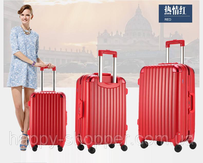 Набор из 3 красных чемоданов Ambassador Hardcase