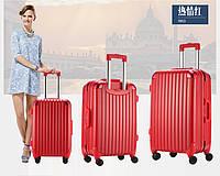 Набор из 3 красных чемоданов Ambassador Hardcase, фото 1