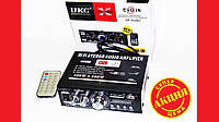 Усилитель Звука UKC AK-699D FM USB Караоке 2x300 Вт
