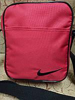 (23*20 большое)Спортивные барсетка nike Оксфорд ткань 600d/Сумка для через плечо ОПТ, фото 1
