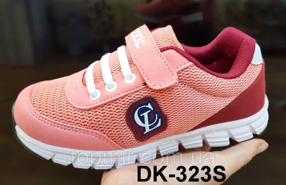 8d2db7db Детские кроссовки для девочки Турция. 32 р - 20.5 см - Интернет- магазин  обуви