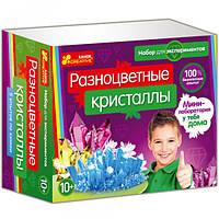 """0308-1 Набор для экспериментов """"Разноцветные кристаллы"""" 12115010Р"""