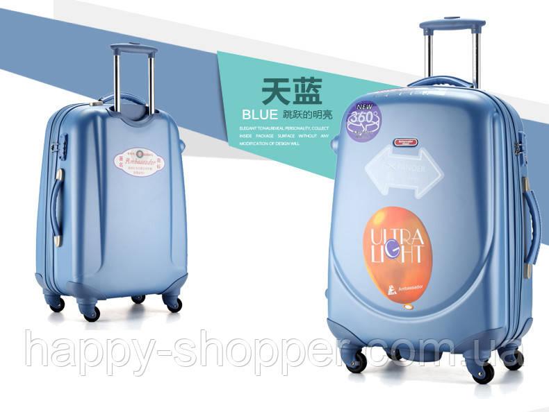 Комплект из 3 голубых чемоданов Ambassador Classic