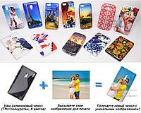 Печать на чехле для Nokia Lumia 800 (Cиликон/TPU)