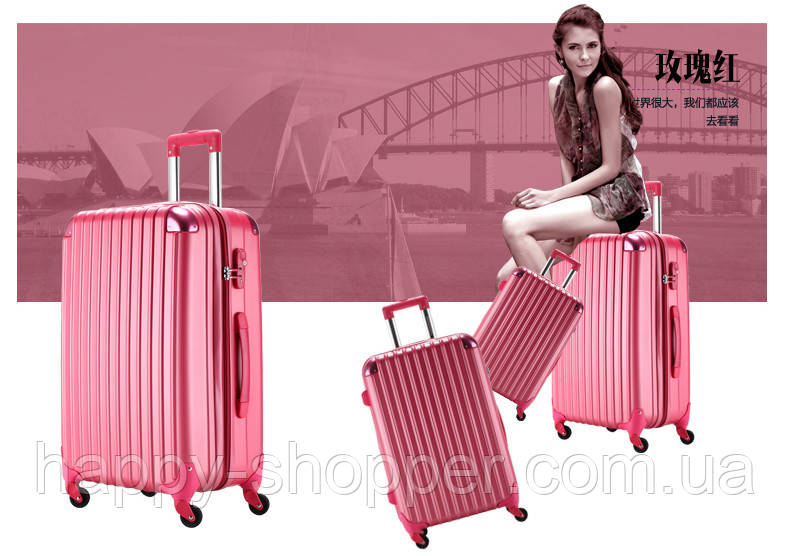Комплект из 3 малиновых чемоданов Ambassador® Scallop