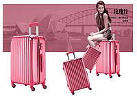 Комплект из 3 малиновых чемоданов Ambassador® Scallop, фото 1