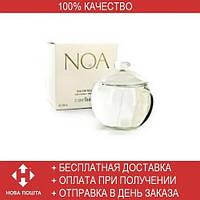 Cacharel Noa EDT 100ml (туалетная вода Кашарель Ноа)