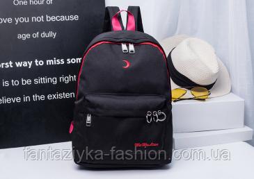 Рюкзак для студента черный