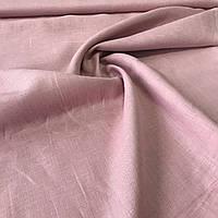 Лён пудровый розовый сорочечный, ширина 150 см, фото 1