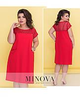 Красивое летнее платье из льна прямого кроя украшено гипюром  с 48 по 56 размер