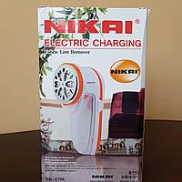 Электрическая машинка для удаления катышек NIKAI NK-8708 (Запасные лезвия!)