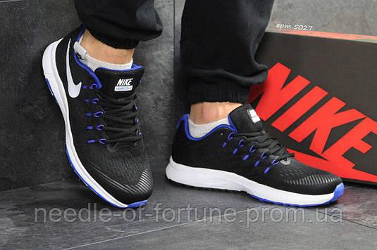 dacd5bf6b823 С 41р по 45р осенние весенние (демисезонные) мужские кроссовки Nike Zoom  All Out