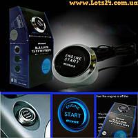 Комплект Illumi STARTER - запуск двигателя кнопкой  (синяя)