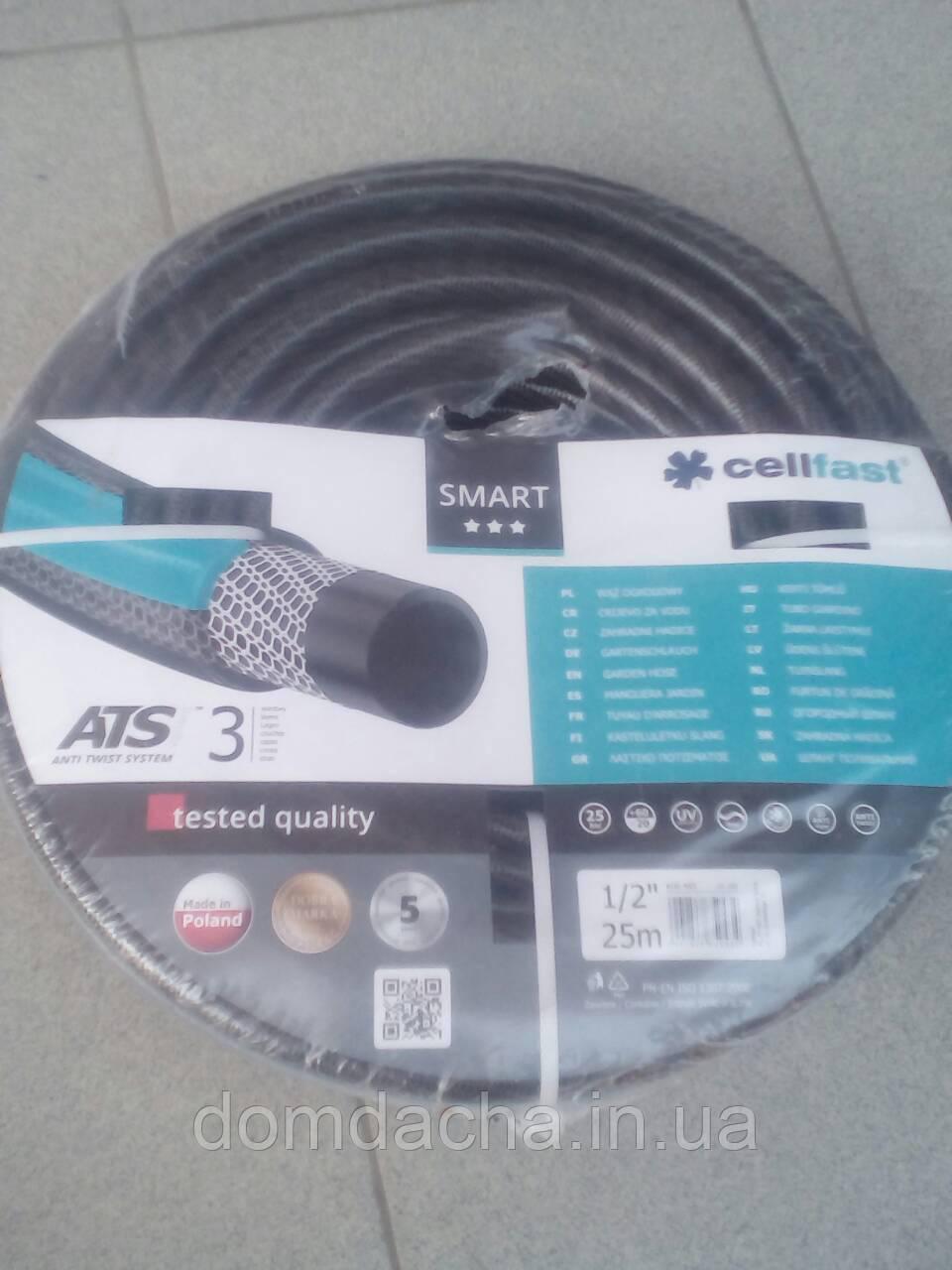 """Городній шланг Cellfast SMART 1/2"""" 50м."""