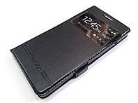 Чехол книжка с окошком momax для Microsoft Lumia 950 черный