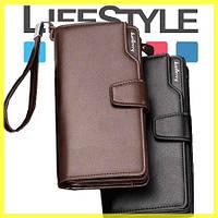 Кожаный мужской кошелек Baellerry Business Оригинал! Есть 2 Цвета!