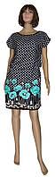 Платье женское летнее 126 Marjana Ментоловые Маки коттон, р.р.40-54