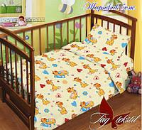 Детский комплект постельного белья в кроватку  Жирафики, фото 1