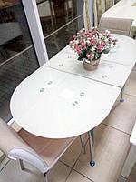 Стол обеденный стеклянный, бежевый (раскладной)
