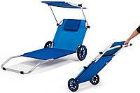 Пляжный шезлонг на колесах Homekraft MAUI 3in1