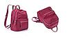 Рюкзак молодежный красный, фото 8